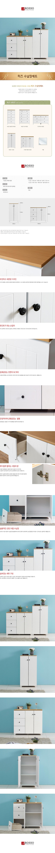 히즈 수납장세트 - 로쏘, 237,930원, 수납/선반장, 수납장