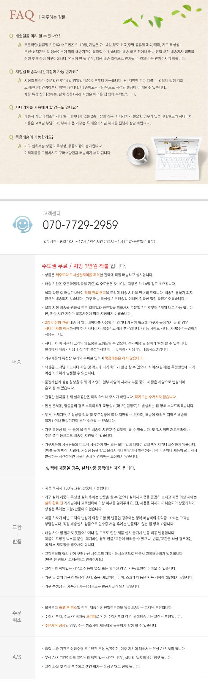 루이 원목 3단와이드서랍장 - 로쏘, 503,930원, 서랍장, 와이드 서랍장